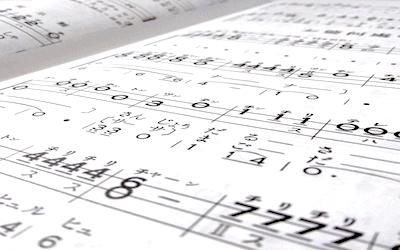 Bunkafu — Tabulatur-Notation lesen für Shamisen